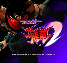 Title screen of Strider Hiryu 2 on the Arcade.