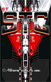 Title screen of Strike Gunner S.T.G on the Arcade.