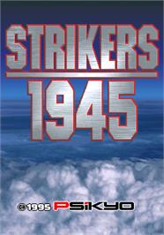 Title screen of Strikers 1945 on the Arcade.