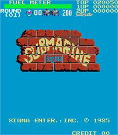 Title screen of Submarine on the Arcade.
