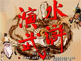 Title screen of Suikoenbu / Outlaws of the Lost Dynasty on the Arcade.