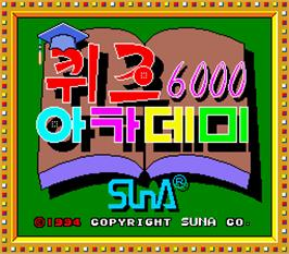 Title screen of SunA Quiz 6000 Academy on the Arcade.