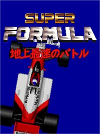 Title screen of Super Formula on the Arcade.