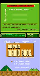 Title screen of Super Mario Bros. on the Arcade.