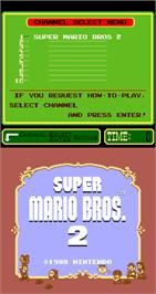 Title screen of Super Mario Bros. 2 on the Arcade.