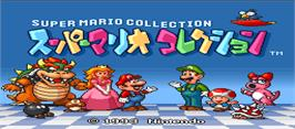 Title screen of Super Mario Kart / Super Mario Collection / Star Fox on the Arcade.