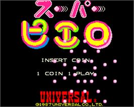 Title screen of Super Pierrot on the Arcade.