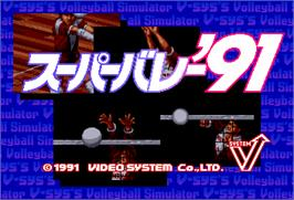 Title screen of Super Volley '91 on the Arcade.