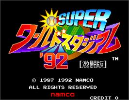 Title screen of Super World Stadium '92 Gekitouban on the Arcade.
