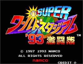 Title screen of Super World Stadium '93 on the Arcade.