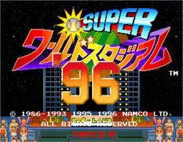 Title screen of Super World Stadium '96 on the Arcade.
