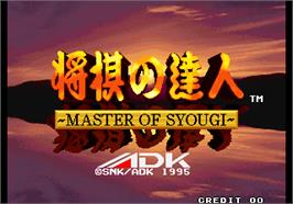 Title screen of Syougi No Tatsujin - Master of Syougi on the Arcade.
