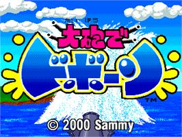 Title screen of Taihou de Doboon on the Arcade.