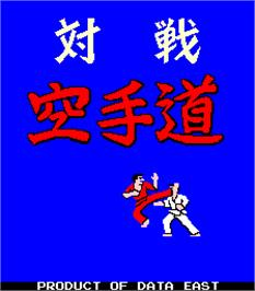 Title screen of Taisen Karate Dou on the Arcade.