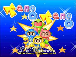 Title screen of Tang Tang on the Arcade.