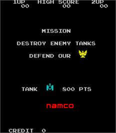 Title screen of Tank Battalion on the Arcade.