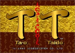 Title screen of Tao Taido on the Arcade.