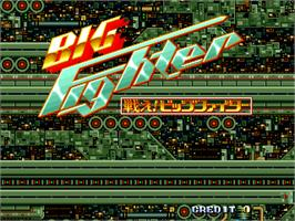 Title screen of Tatakae! Big Fighter on the Arcade.
