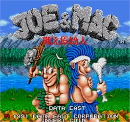 Title screen of Tatakae Genshizin Joe & Mac on the Arcade.