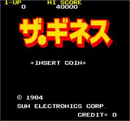 Title screen of The Guiness on the Arcade.