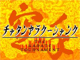 Title screen of The Karate Tournament on the Arcade.