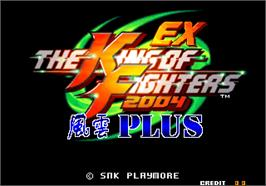Title screen of The King of Fighters 2004 Ultra Plus on the Arcade.