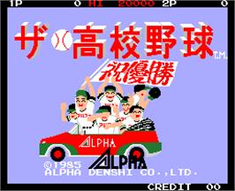 Title screen of The Koukouyakyuh on the Arcade.