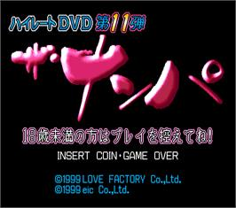Title screen of The Nanpa on the Arcade.