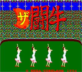 Title screen of The Togyu on the Arcade.