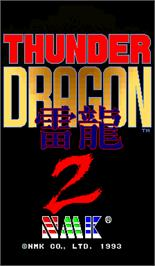 Title screen of Thunder Dragon 2 on the Arcade.