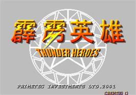 Title screen of Thunder Heroes on the Arcade.