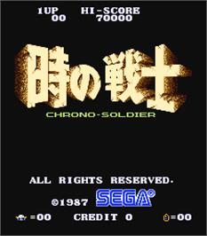 Title screen of Toki no Senshi - Chrono Soldier on the Arcade.