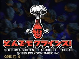 Title screen of Tondemo Crisis on the Arcade.