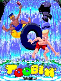 Title screen of Toobin' on the Arcade.