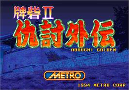 Title screen of Toride II Adauchi Gaiden on the Arcade.