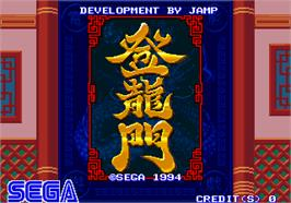 Title screen of Toryumon on the Arcade.