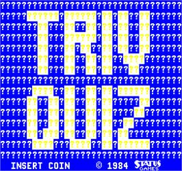 Title screen of Triv Quiz on the Arcade.