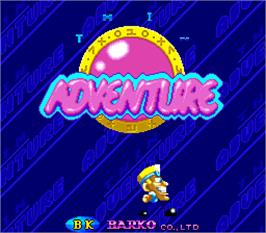 Title screen of Twin Adventure on the Arcade.