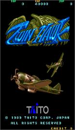 Title screen of Twin Hawk on the Arcade.