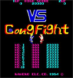 Title screen of VS Gong Fight on the Arcade.