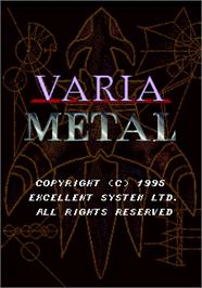 Title screen of Varia Metal on the Arcade.