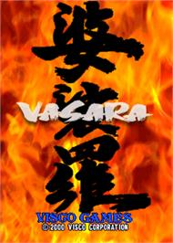 Title screen of Vasara on the Arcade.