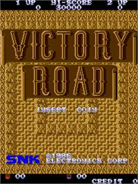 Title screen of Victory Road on the Arcade.