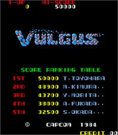 Title screen of Vulgus on the Arcade.