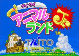 Title screen of Waiwai Animal Land Jr. on the Arcade.