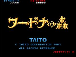 Title screen of Wardner no Mori on the Arcade.