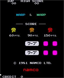 Title screen of Warp & Warp on the Arcade.