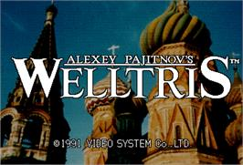 Title screen of Welltris on the Arcade.