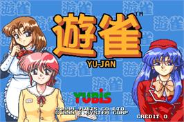 Title screen of Yu-Jan on the Arcade.