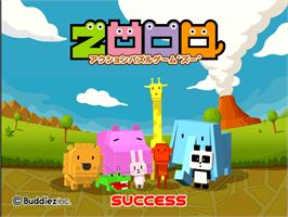 Title screen of Zooo on the Arcade.